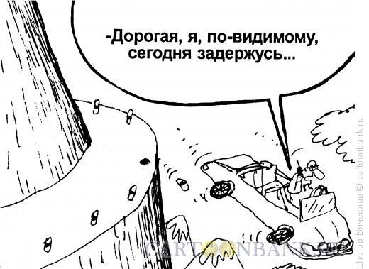 Карикатура: Задержка, Шилов Вячеслав