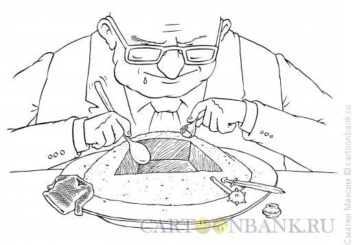 Карикатура: Научная пища, Смагин Максим