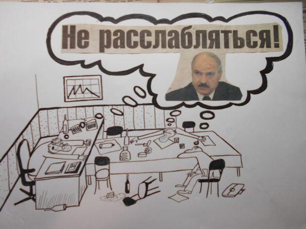 Карикатура: Лукашенко, Петров Александр