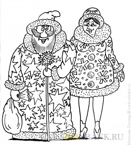 Карикатура: Снегурочка и дед Мороз, Мельник Леонид