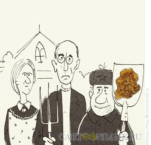 Карикатура: лопата, блин, Алёшин Игорь