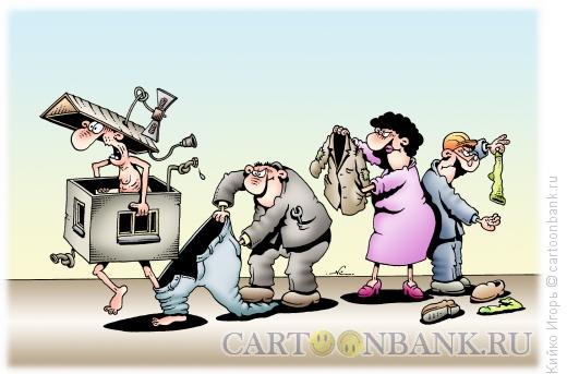 Карикатура: Коммунальная доиловка, Кийко Игорь