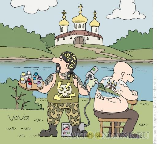 Карикатура: С натуры, Иванов Владимир