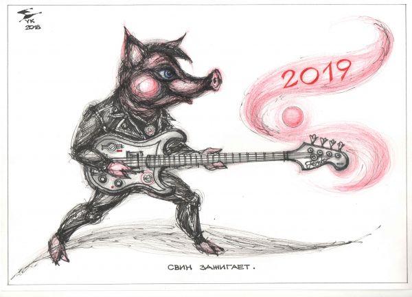 Карикатура: Свин зажигает . Новогодняя открытка ., Юрий Косарев