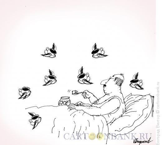 Карикатура: Летающее кофе, Богорад Виктор