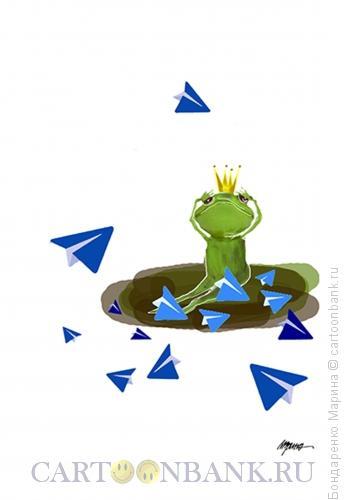 Карикатура: Лягушка и Телеграмм, Бондаренко Марина