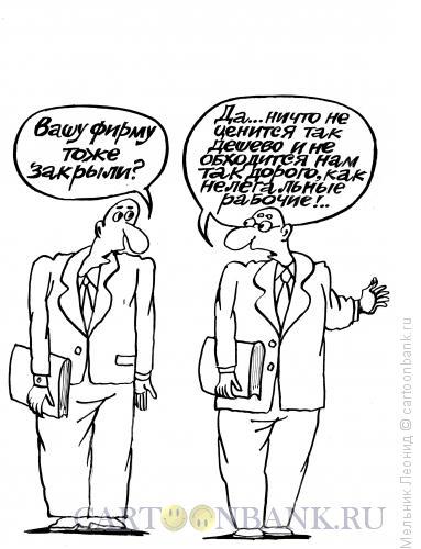 Карикатура: Нелегальный контингент, Мельник Леонид