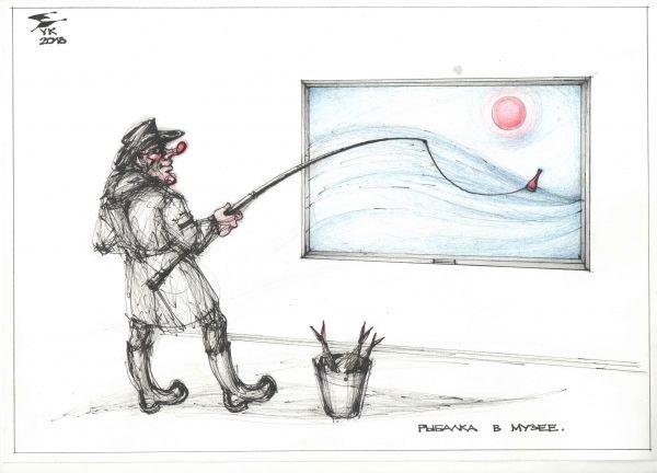 Карикатура: Рыбалка в музее . Рыболов - маринист ., Юрий Косарев