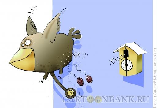 Карикатура: Кукушка, Попов Андрей