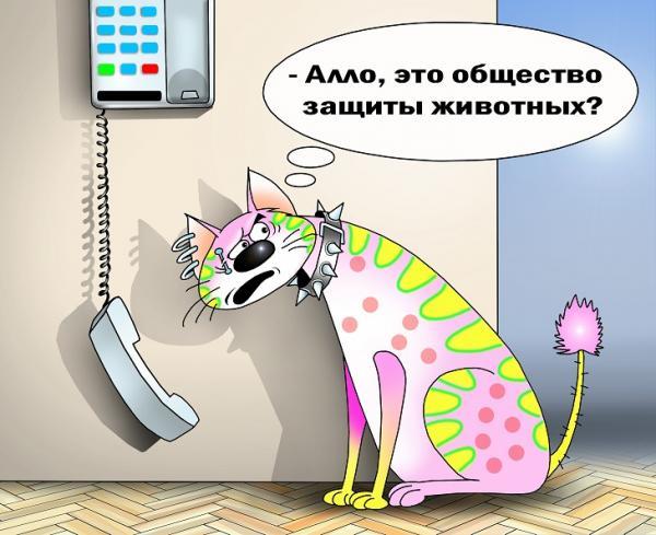 Карикатура: Звонок, Сергей Корсун