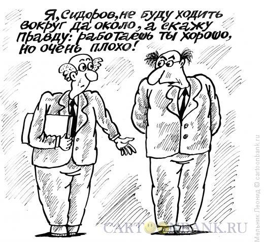 "Карикатура: \""???????????????\"", Мельник Леонид"