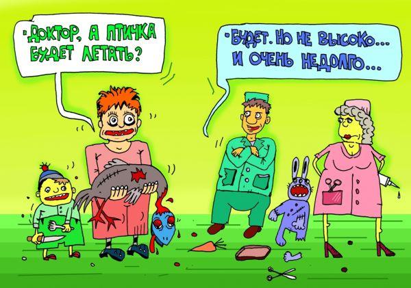 Карикатура: глупый вопрос? глупый ответ!, leon2008