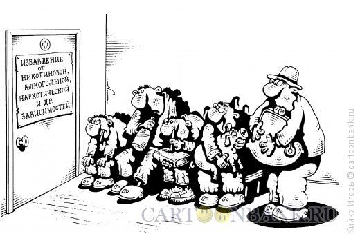 Карикатура: Каждому - свое, Кийко Игорь