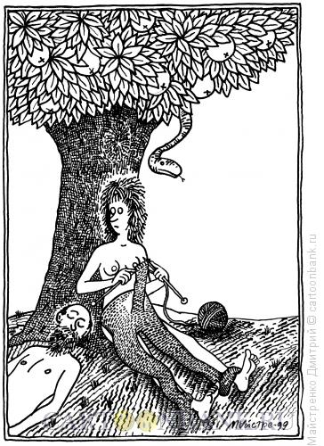 Карикатура: Адам и Ева 3, Майстренко Дмитрий