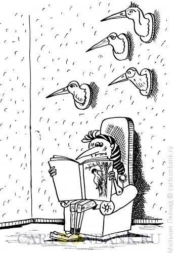 Карикатура: Заклятые враги, Мельник Леонид