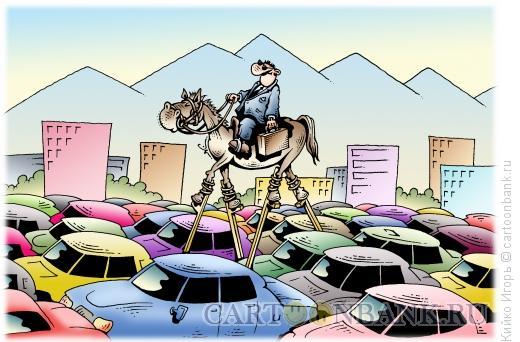 Карикатура: Через пробки, Кийко Игорь