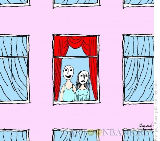 Карикатура: Домашний театр, Богорад Виктор