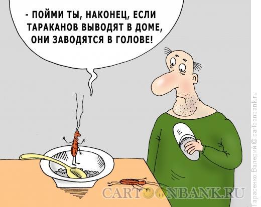 Карикатура: Княжна Тараканова, Тарасенко Валерий