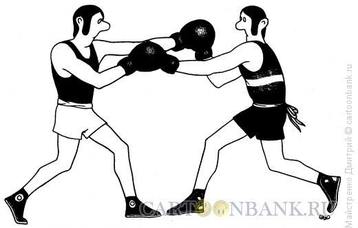 Карикатура: Спарринг, Майстренко Дмитрий