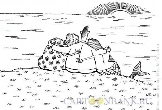 Карикатура: Жизнь прекрасна!, Мельник Леонид
