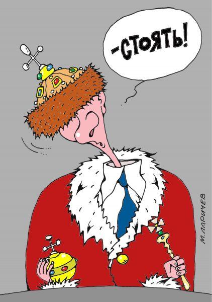 Карикатура: Сила воли, Михаил Ларичев