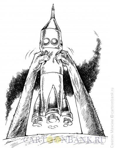 Карикатура: Поддержка космонавтики, Смагин Максим