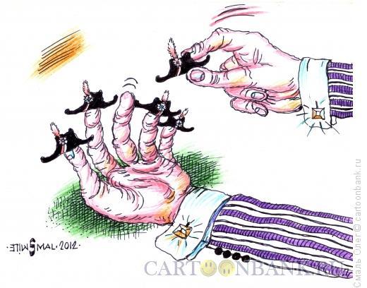 Карикатура: Ручные Наполеончики., Смаль Олег