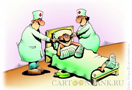 Карикатура: Улыбка больного, Кийко Игорь