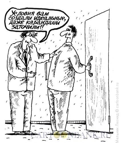 Карикатура: Хороший знак, Мельник Леонид