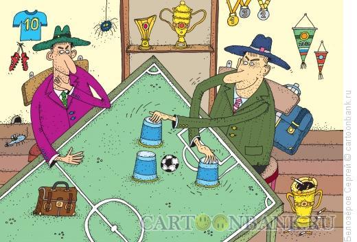 Карикатура: Игроки, Белозёров Сергей