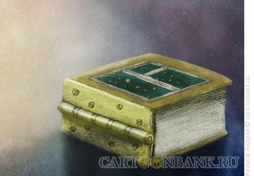 Карикатура: Книга с окном, Климов Андрей