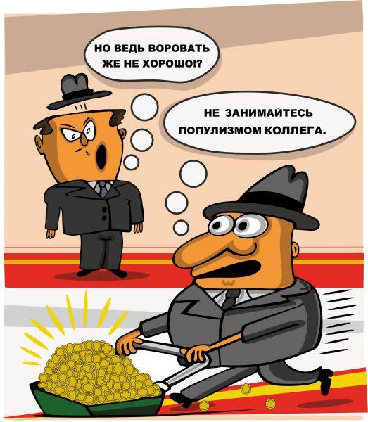 Карикатура: В коридорах..., somnambula