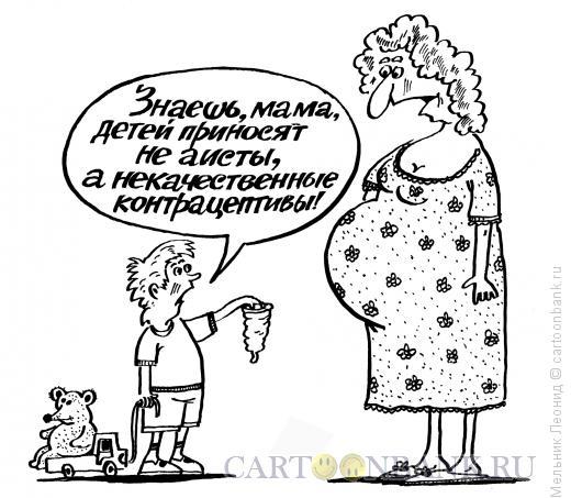 Карикатура: Аист, Мельник Леонид