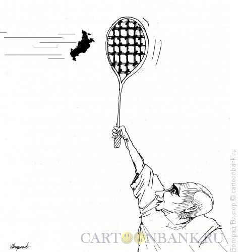 Карикатура: Бадминтон, Богорад Виктор