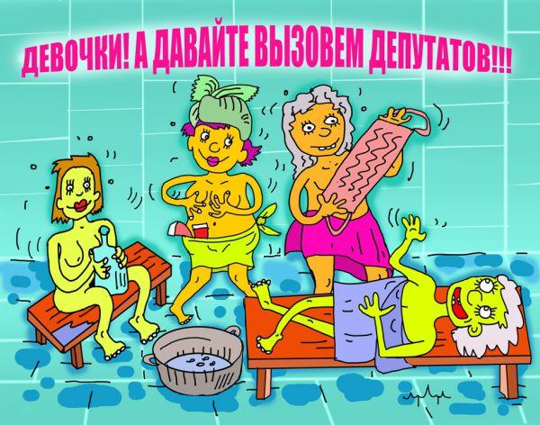 Карикатура: пусть отрабатывают!!!, leon2008