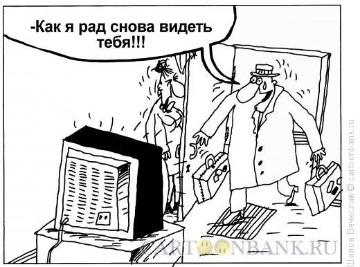 Карикатура: Родной, Шилов Вячеслав