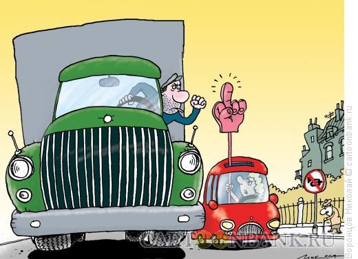 Карикатура: Авто-леди, Воронцов Николай