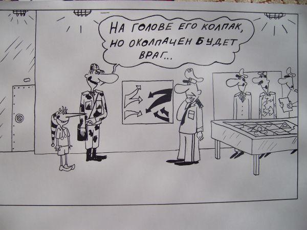 Карикатура: Буратино в армии, Петров Александр
