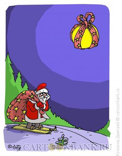 Карикатура: подарок Деду Морозу, Кононов Дмитрий