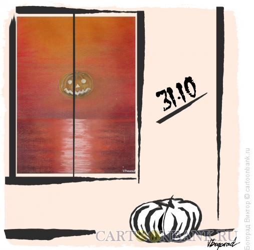 Карикатура: 31 ???????, Богорад Виктор