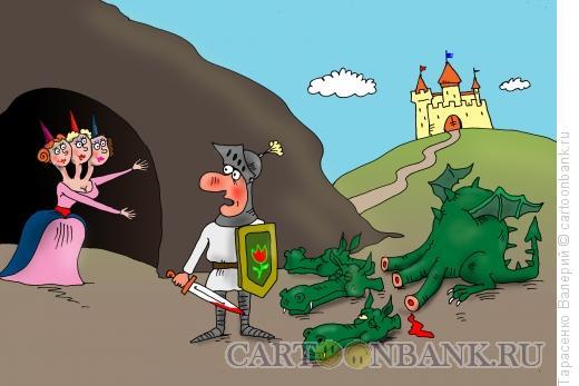 Карикатура: ГМО, Тарасенко Валерий