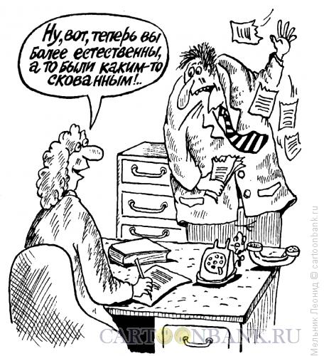 Карикатура: Личностный рост, Мельник Леонид