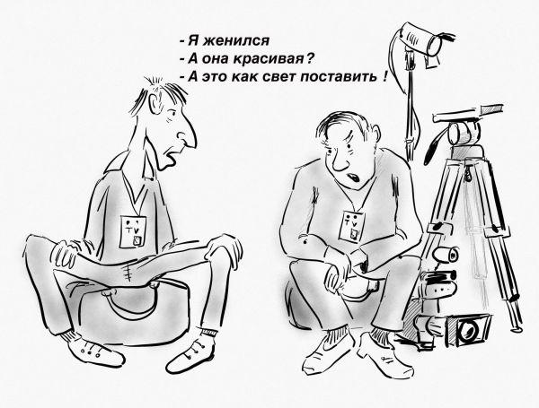 Карикатура: Как свет поставить, Владимир Силантьев