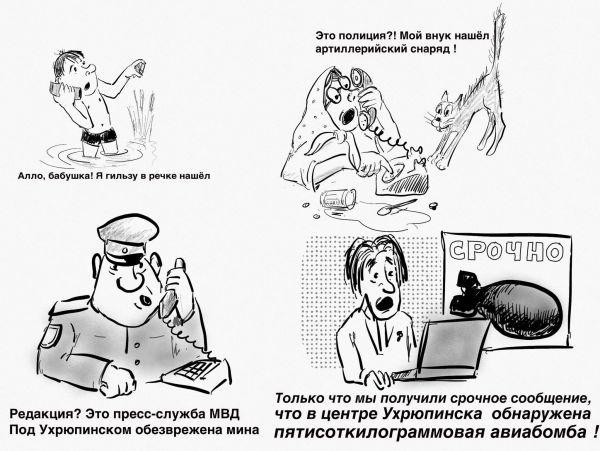 Карикатура: наши СМИ, Владимир Силантьев