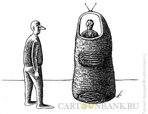 Карикатура: палец-телевизор, Гурский Аркадий