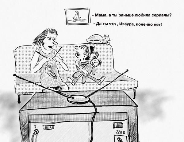 Карикатура: Сериалы, Владимир Силантьев