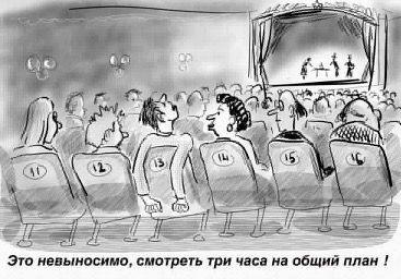 Карикатура: Страшный сон оператора, Владимир Силантьев