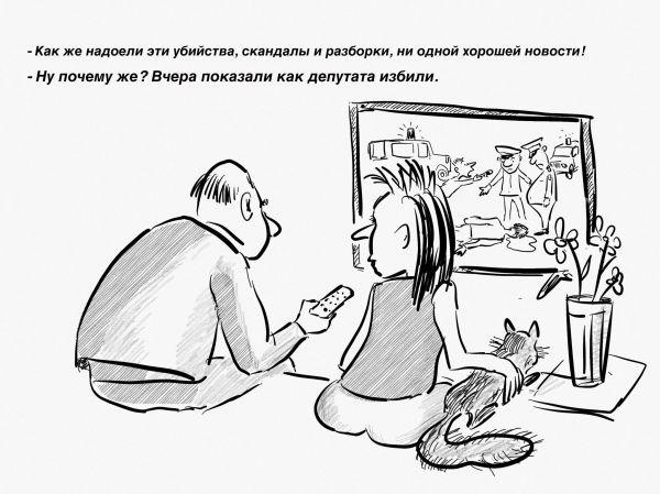 Карикатура: Хорошая новость, Владимир Силантьев