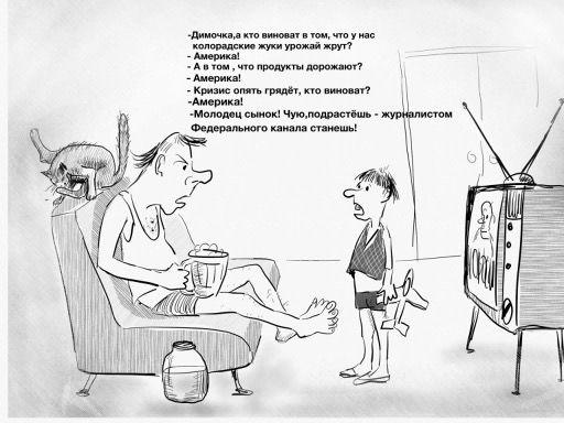 Карикатура: Юный журналист, Владимир Силантьев