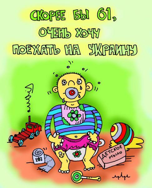 Карикатура: а хотя.... проживу как-нибудь...., leon2008